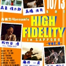 20121013high-fidelity