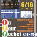 20130616in-your-pocket-2013-2
