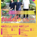 s_2016-11-25-todolle